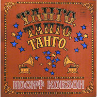 Иосиф Кобзон - Танго, Танго, Танго...-1981,Vinyl, LP, Album,made in USSR.