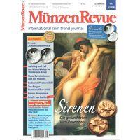 YS: Журнал MuenzenRevue, май 2018, с актуальными ценами всех немецких монет с 1871 года до евро, некоторых монет евро и Швейцарии