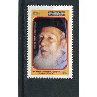 Бангладеш. Кази Метахор Хоссейн - ученый, статистик, журналист