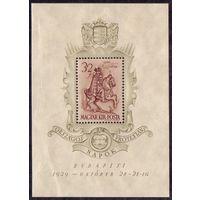 Венгрия Наследие Габора Бетлена ПЕРФ С 1 РУБ 1939 г
