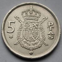 Испания, 5 песет 1975 г. (76)