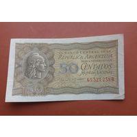 Банкнота 50 сентаво  1951-56 Аргентина