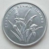 1 цзяо 2009 КИТАЙ