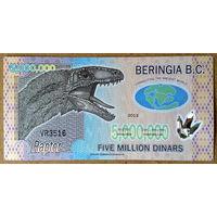 Берингия 5 млн. динар 2012г. -UNC-