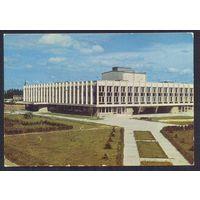 ДМПК СССР 1978 Барановичи ДК текстильщиков
