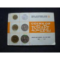 ИЗРАИЛЬ годовой набор монет 1966 г. PROOF-LIKE