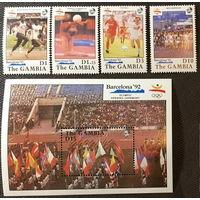 Гамбия Олимпиада 1992г.