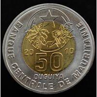 Мавритания. 50 угий 2010 год  KM#9