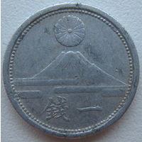 Япония 1 сен 1941 г. (g)