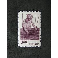 Индия 1980 Стандарт 2 рупии Ткачество
