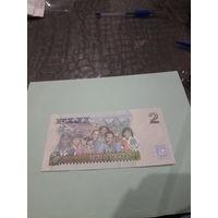 ФИДЖИ 2$ 2011 год