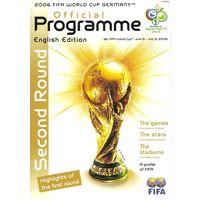 2006 Чемпионат Мира-2006 (официальная программа)