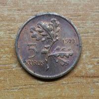 Турция 5 куруш 1973