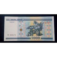 1000 рублей 2000 год серии ГЛ ГМ ГК