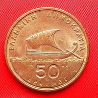 55-11 Греция, 50 драхм 1988 г.