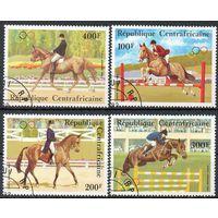 Конный спорт ЦАР 1983 год серия из 4-х марок