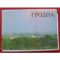 Гродно. Комплект открыток 1985 года ( 12 шт ). 85.