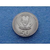"""Руанда. 50 франков 2003 год  """"Кукуруза"""" KM#26"""
