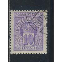 Черногория княж Доплатные 1907 Герб #20