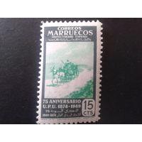 Марокко 1949 протекторат Испании 75 лет ВПС , повозка