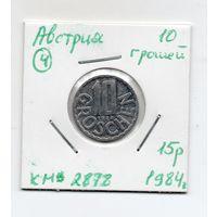 Австрия 10 грошей 1984 года -4