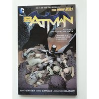 Batman Vol. 1: The Court of Owls