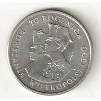 Польша 100 злотый 1988 70 лет Великопольскому восстанию