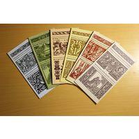 """Буклеты к монетам серии """"Путь Скорины"""", буклеты да манетаў з серыі """"Шлях Скарыны"""""""