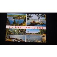Почтовая карточка  подписанная (LES BEAUX LACS DU JURA).   распродажа