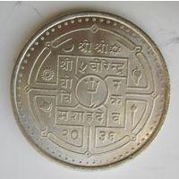 Непал 50 рупий 2036 (1979) ФАО - Образование для сельских женщин. Серебро   .2Б-61