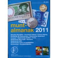 Каталог монет Нидерландов Munt-almanak 2011