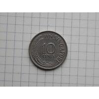 Лот #71: 10 центов 1974 Сингапур