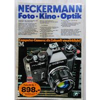 Neckermann. Foto. 1973