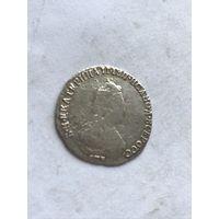 20 копеек  1791