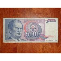 5000 динаров 1985 г. (бонус при покупке моего лота от 5 рублей)
