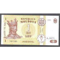 Молдова 1 лей 1995 г. Редкий год.