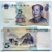 Китай 5 юаней 2005г. UNC   распродажа