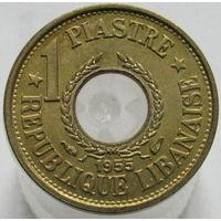 1к Ливан 1 пиастр 1955 В КАПСУЛЕ распродажа коллекции