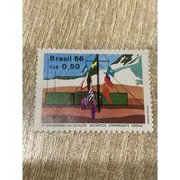 Бразилия 1986. Вторая годовщина открытия базы в Антарктиде. Полная серия