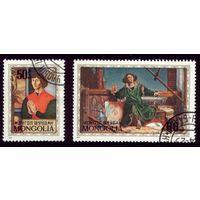 2 марки 1973 год Монголия Коперник 774-775
