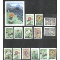 Киргизия Флора 2 серии, блок, сцепка и 2 МЛ 1994 г