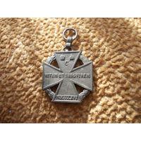 Медаль  знак с ПМВ, Германия  (оригинал).Аукцион с 1.00 руб.