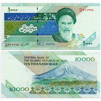 Иран. 10 000 риалов (образца 1992 года, P146d, подпись 28, UNC)