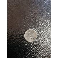 Копия римской монеты