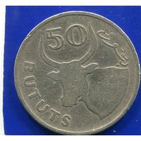 Гамбия 50 бутут 1971