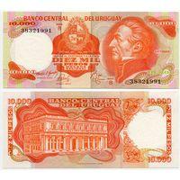 Уругвай. 10.000 песо (образца 1974 года, P53b, UNC)