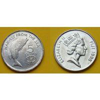 Фиджи 5 цент 1995г. ФАО юбилейный выпуск