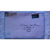 США, конверт с маркой 1.05$. распродажа