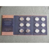 Коллекционный набор медалей 25 лет объединения Германия 8 штук, сертификаты, альбом