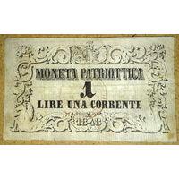 1 лира 1848г -редкая-